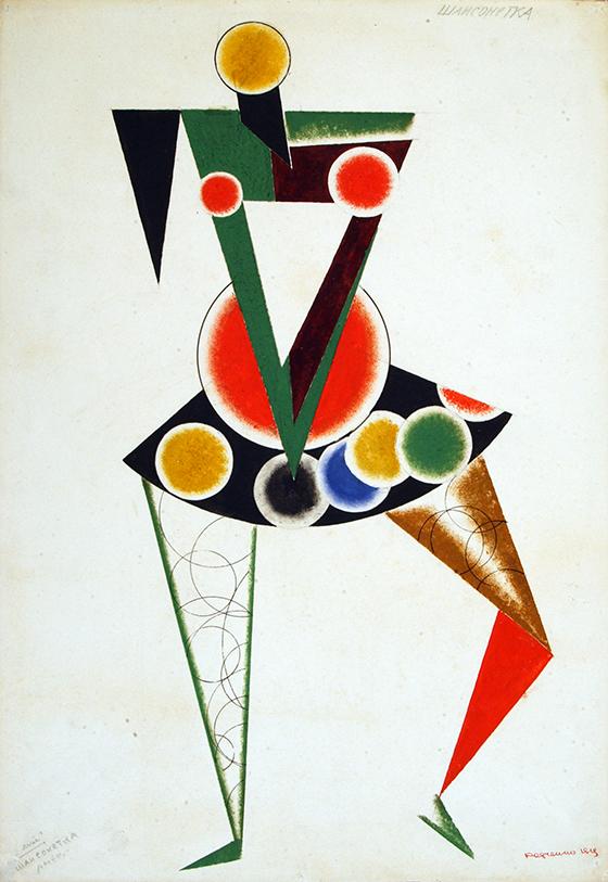 Alexander Rodchenko, diseño de vestuario para una obra del Teatro de la Cultura Proletaria (Proletcult), 1919-1920.